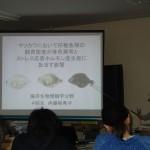 140307内藤さん(海洋生物増殖)発表