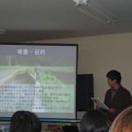 140307三簾君(東海大)発表