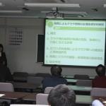 20140116宮島さん学位論文申請講演会1