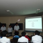 20160803南陽高校実習4