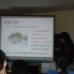 140307内藤君(海洋生物増殖)発表