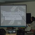 140307大杉さん(海洋生物増殖)発表