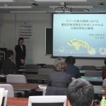 20140116松井さん学位論文申請講演会1