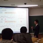 20140219徳田君修論発表