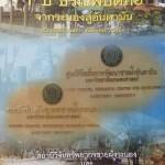 141207津波被害の冊子