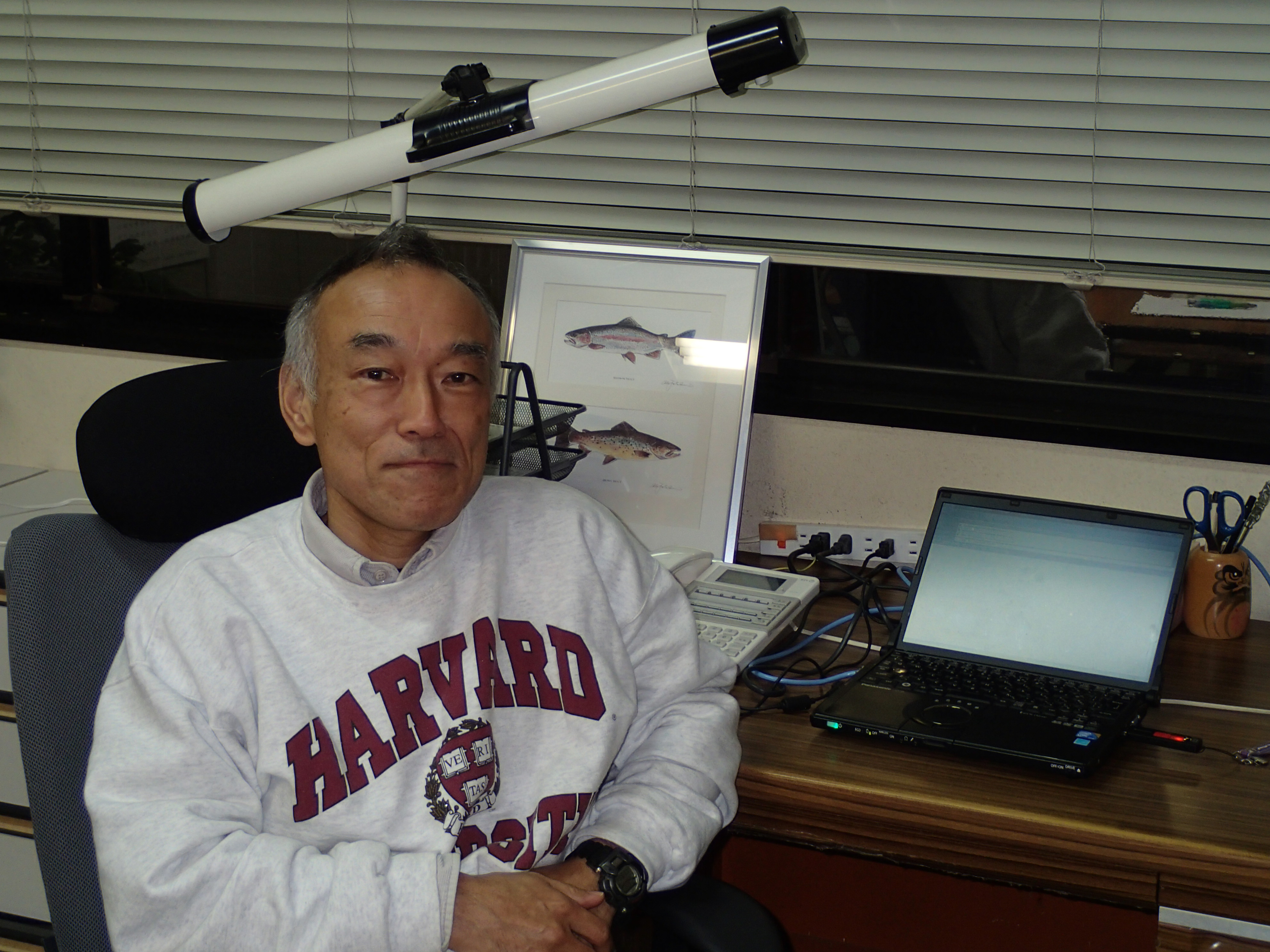 image for Kyoto University, Fisheries, Professor