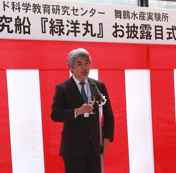 京都大学 舞鶴水産実験所 ニュースの画像